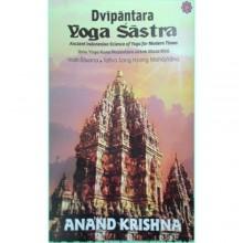 Dvipantara Yoga Sastra
