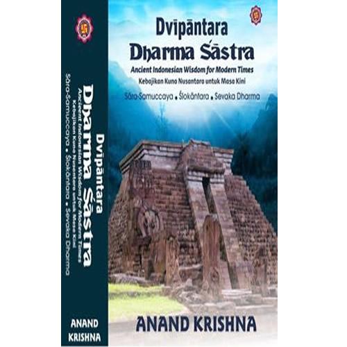 Dvipantara-Dharma-Sastra