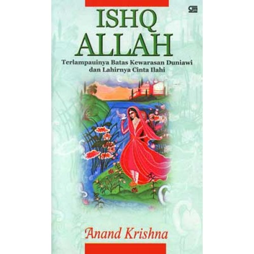 Ishq-Allah-500x500