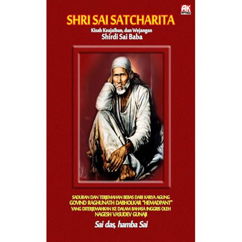 SHRI-SAI-SATCHARITA-500x500