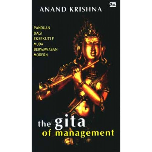 gita-of-management-500x500