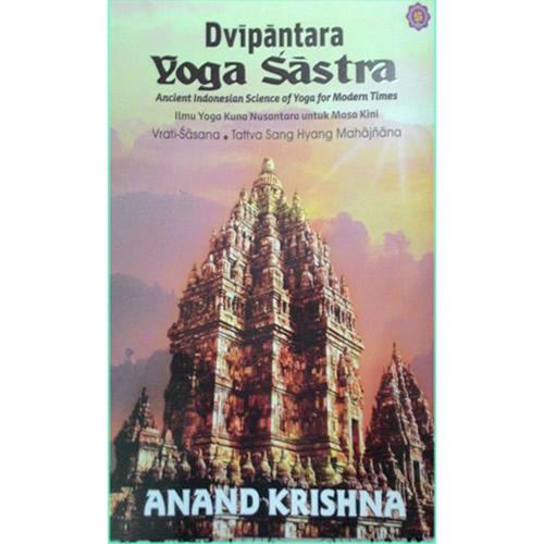 dvipantara-yoga-sastra2