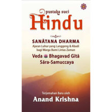 Pustaka Suci Hindu – Sanatana Dharma